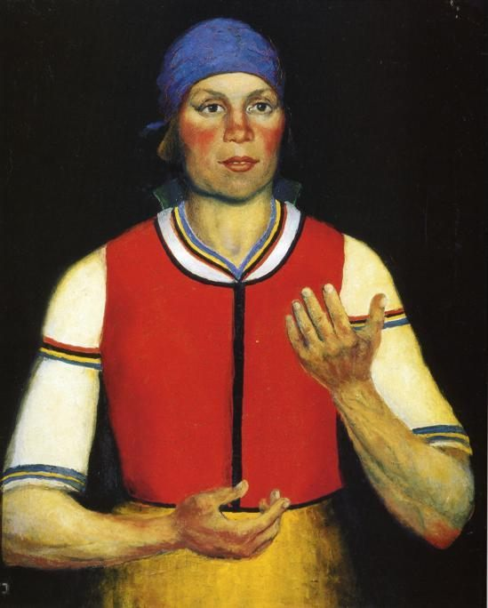 Worker :: Malevich Kazimir Severinovich  - 8 female portraits hall ôîòî