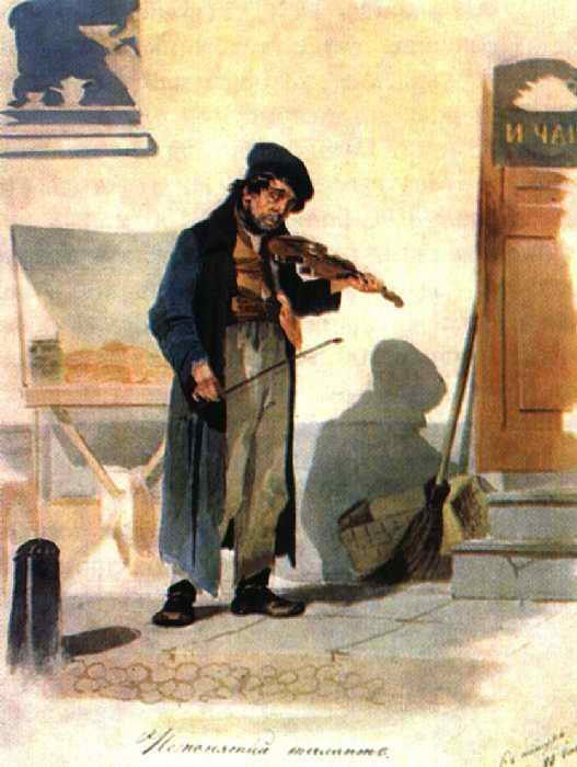 Alexander A. Agin. Unappreciated talent. In 1846.