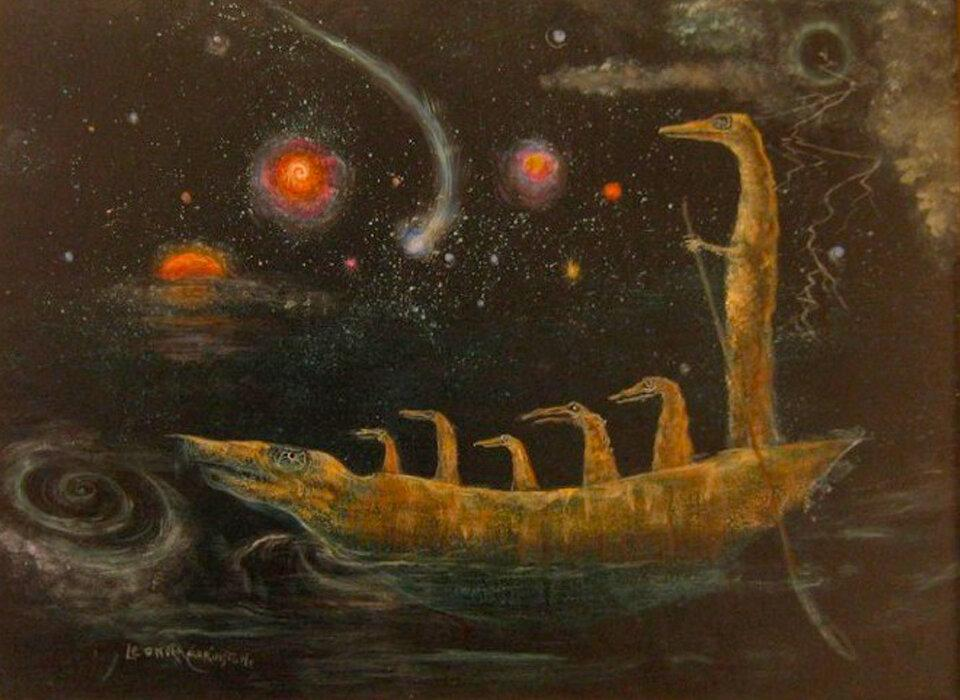 surrealism - How the little crocodile, Leonora Carrington, cherishes her tail