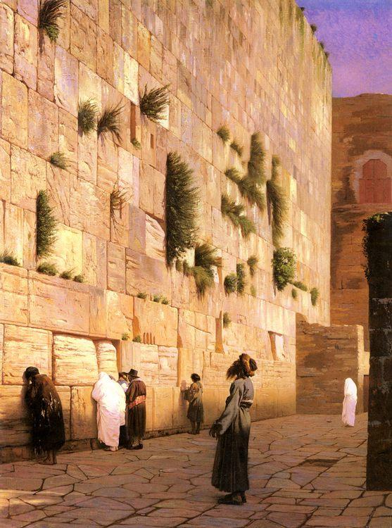 Solomon's Wall Jerusalem :: Jean-Leon Gerome - Antique world scenes фото