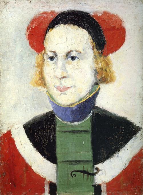 Portrait :: Kazimir Malevich - 8 female portraits hall фото